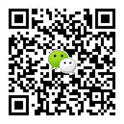 云浮市中策招标咨询服务有限公司